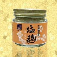 万能調味料 〜塩麹〜 150g
