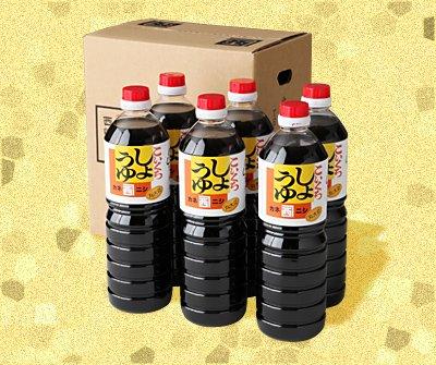 画像1: カネニシ1ℓ 6本セット(濃口醤油1ℓ×6)