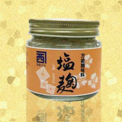 画像1: 万能調味料 〜塩麹〜 150g