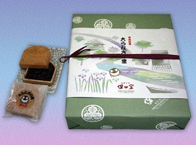 画像1: 銘菓 大うなぎの里(最中)15ヶ入900g    愛媛もなかをおとり寄せ!愛くるしいうなぎの顔の愛媛もなかです。