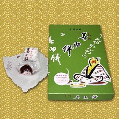 画像1: 善助餅15ヶ入 550g 北海道産小豆使用。粒あんをやわらかい求肥で包んだお餅です。