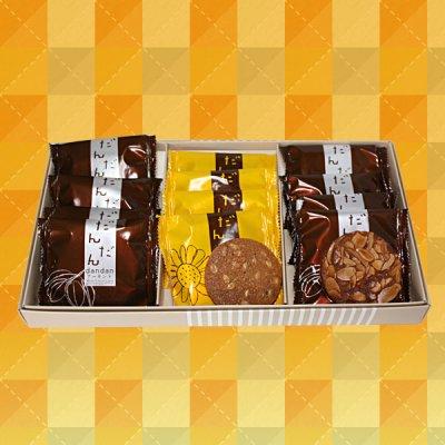 画像1: だんだん(8枚入) 愛媛洋菓子スイーツ、クッキーをお取り寄せ!