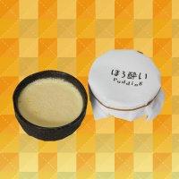 ほろ酔いプリン(3ヶセット)285g   愛媛洋菓子スイーツをお取り寄せ!【クール便:冷凍】